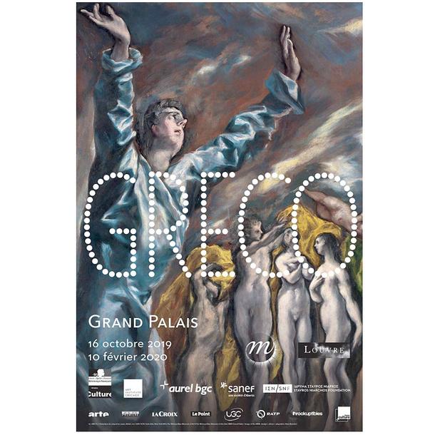 63ème billet | Greco au Grand Palais greco